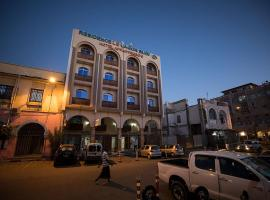 A picture of the hotel: Residence Lagon Bleu