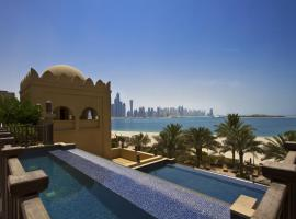 Beach Apartments, Palm Jumeirah Dubai De forente arabiske emirater