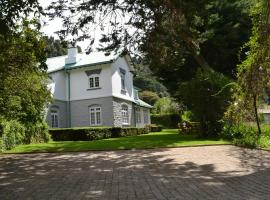 Hotel Photo: Brockenhurst Bungalow