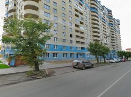Apartment on Preobrazhenskoy 82/1 - 19 Kirov Russia