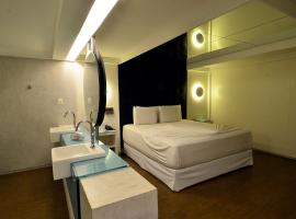 Hotel Photo: Nexos Hotel Piedade - Adults Only