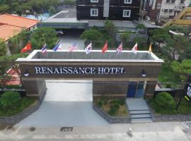 A picture of the hotel: Renaissance Hotel Pohang