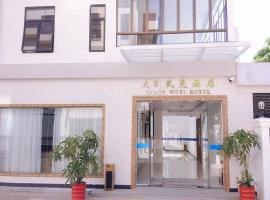 A picture of the hotel: Damin Wuyin Hotel 大闽武夷酒店。