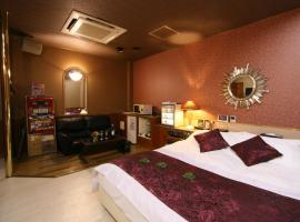 Hotel Photo: Restay Penthouse (Love Hotel)