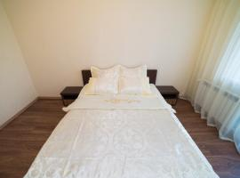 Hotel Photo: Apartment Academ City