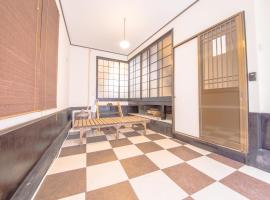 A picture of the hotel: JQ Villa Hiroshima Sumiyoshi