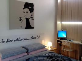 Hotel photo: Amo Te