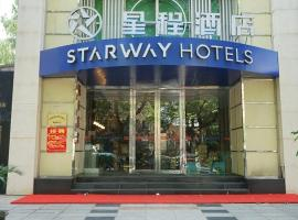 Hotel Photo: Starway Hotel Nanjing Drum Tower Center