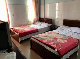A picture of the hotel: Hoang Uyen Hotel