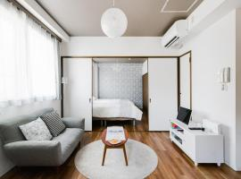 Hotel kuvat: Comfortable Space 701