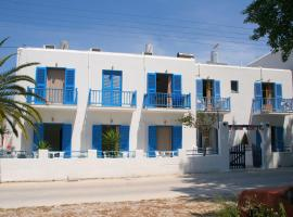 Pension Piertzovani Parikia Greece