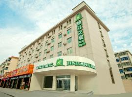 Hotel photo: Jinjiang Inn Select Taiyuan Wanda Plaza Guomao