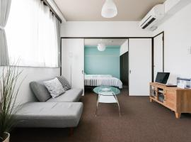 Hotel kuvat: Comfortable Space 601