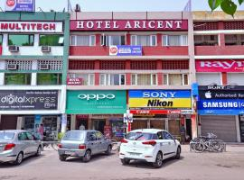 Hotel Photo: Hotel Aricent