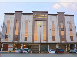 Hotel Photo: Ayar Aparthotel - for families only