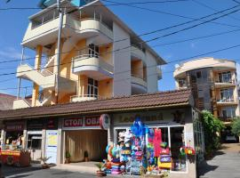 Hotel Photo: Leo Grand Guest house