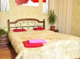 Hotel Photo: Gagarina avenue