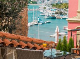 Hotel photo: Villa Aurelia Old Town