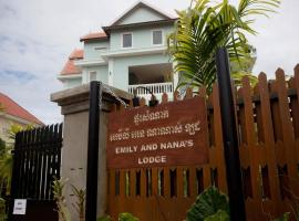 Hotel Photo: Met Sunset Guesthouse