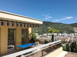 "A picture of the hotel: Appartement ""Eucalyptus"""
