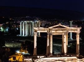 A picture of the hotel: Acropolis Luxury Suite