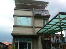 Hotel Photo: Wish enjoy happy Homestay