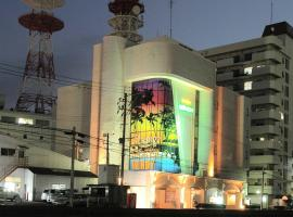 Hotel Photo: Restay Windy (Love Hotel)
