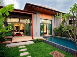 Hotel Photo: Two Villas Holiday Phuket: Onyx Style Nai Harn Beach