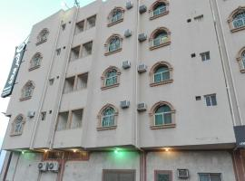 Hotel Photo: Saad Palace 4