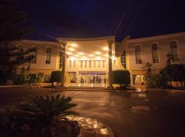 صور الفندق: Ruspina Hotel and Spa