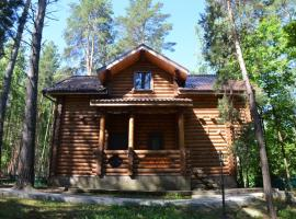 A picture of the hotel: Guest complex Bereg