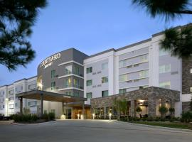 Hotel fotografie: Courtyard by Marriott Houston Intercontinental Airport
