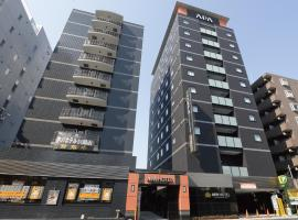 A picture of the hotel: APA Hotel Saitama Shintoshin Eki-kita