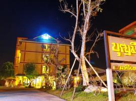 Hotel photo: BoonMe Heritage