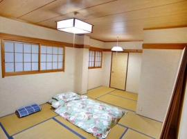 Hotel Photo: Kobe Guesthouse