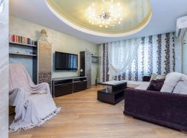 Hotel photo: Apartment on Minsk