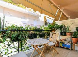 Hotel Photo: Athens Gazi Holiday Apartment