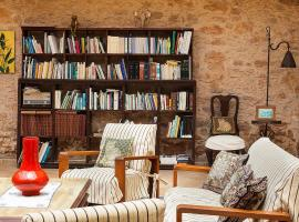 Hotel Photo: Hotel Rural Era de la Corte - Adults only