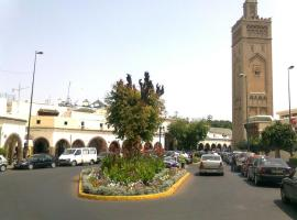 A picture of the hotel: Dar Chadia