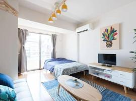 Hotel Photo: Apartment in Shibuya TW66