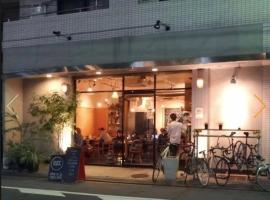Hotel Photo: Apartment in Shibuya TW41