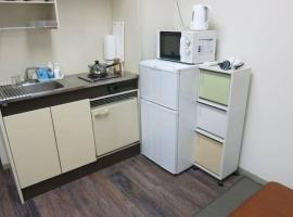 Hotel Photo: AH Apartment in Yoyogi 2423