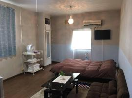 A picture of the hotel: Apartment in Hiroshima 401