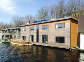 The Modern Houseboat,