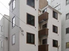 Hotel Photo: Ginza Modern Style Apartment 401
