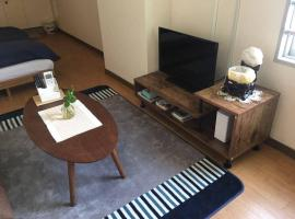 A picture of the hotel: Hiroshima World Heritage Tour House