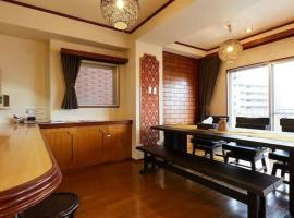 Hotel Photo: Apartment in Yokohama with 3 bedrooms