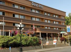 Days Inn - Victoria on the Harbour Victoria Canada