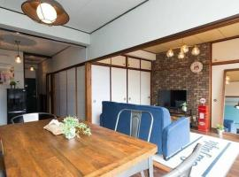 Hotel Photo: Kanagawa Faminect Apartment FN299
