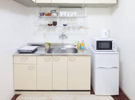 Hotel photo: Apartment in Yabe FF98